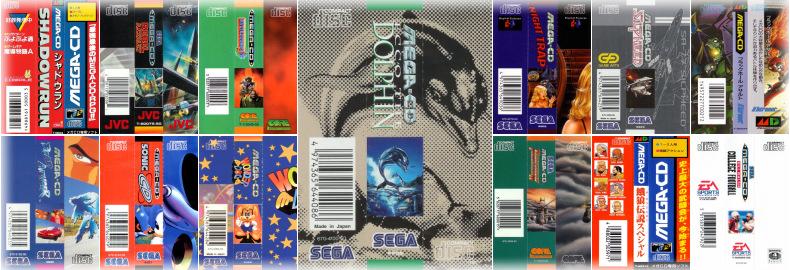 Mega-CD Special