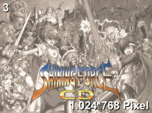 shining_force Wallpaper 1.024x768px